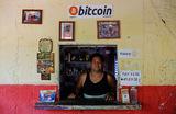 Республика Сальвадор первая в мире признала биткоин легальным платежным средством.