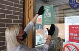 ОткрытиеCOVID-free зонывресторане«Чайхона№ 1» в Москве. Антиковидные кафе и рестораныв столице будутпускатьпосетителейпоQR-кодамовакцинации.