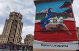 Граффити в поддержку российских спортсменов на Олимпийских играх в Токио на стене дома в Москве.