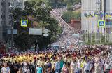Крестный ход в Киеве в день 1033-летия Крещения Руси.
