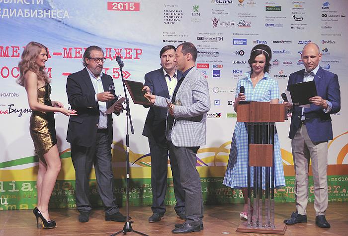 премии россия 2015 фото