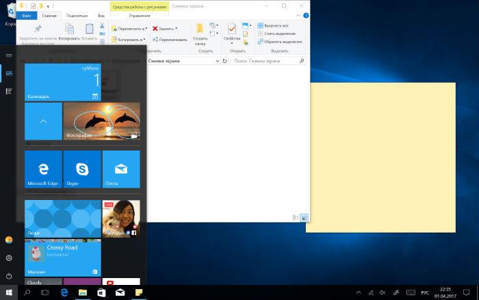 Windows 10 Creators Update доступно для загрузки