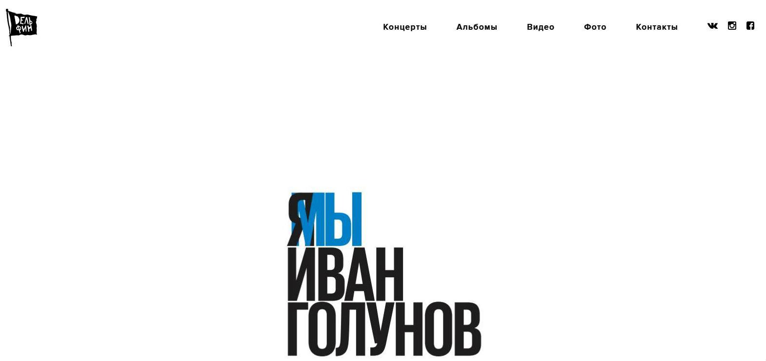 https://cdn.bfm.ru/page/default/2019/06/10/delfin.jpg