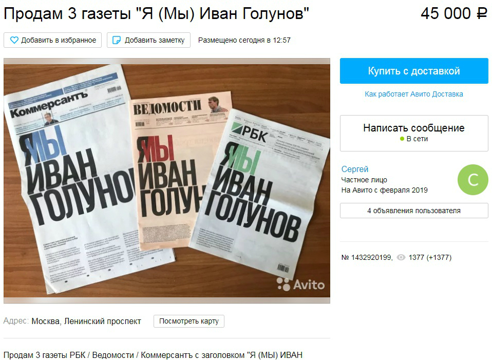 https://cdn.bfm.ru/page/default/2019/06/10/gazeta_45.jpg