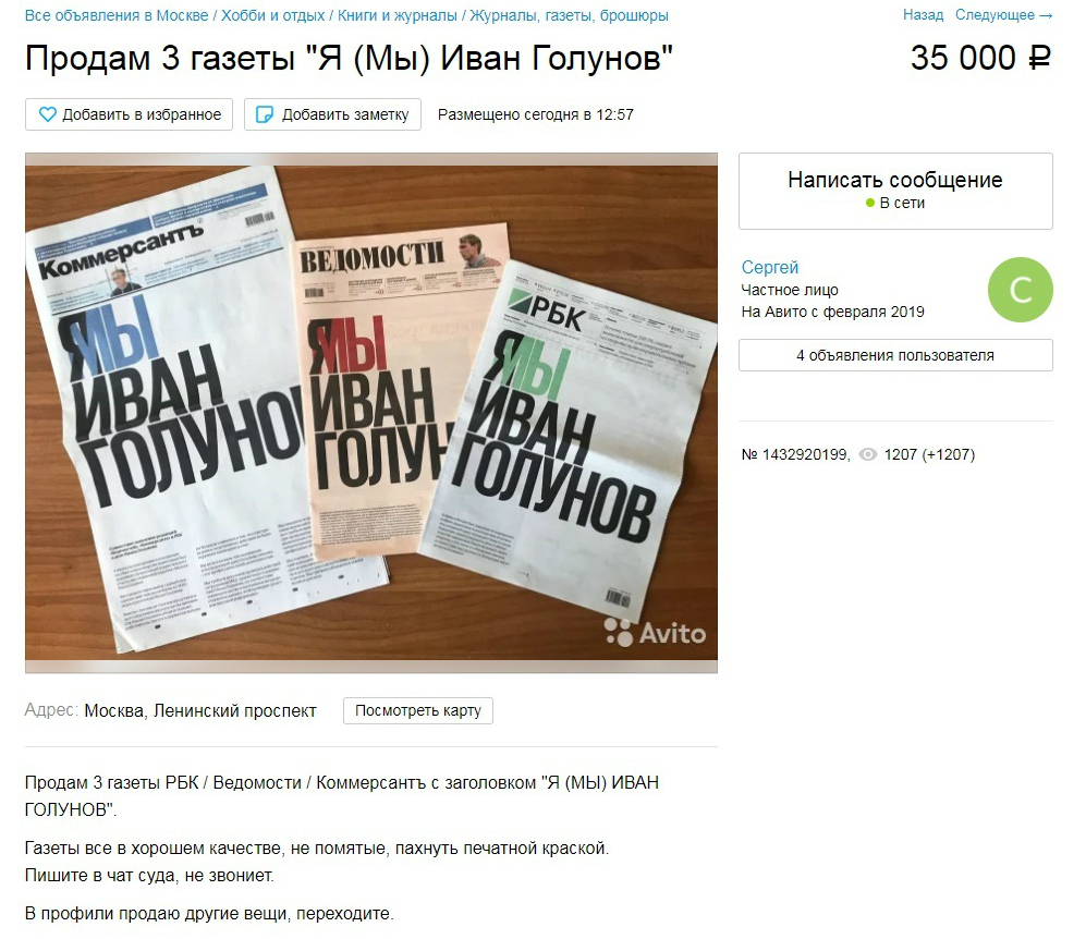 https://cdn.bfm.ru/page/default/2019/06/10/gazety2.jpg